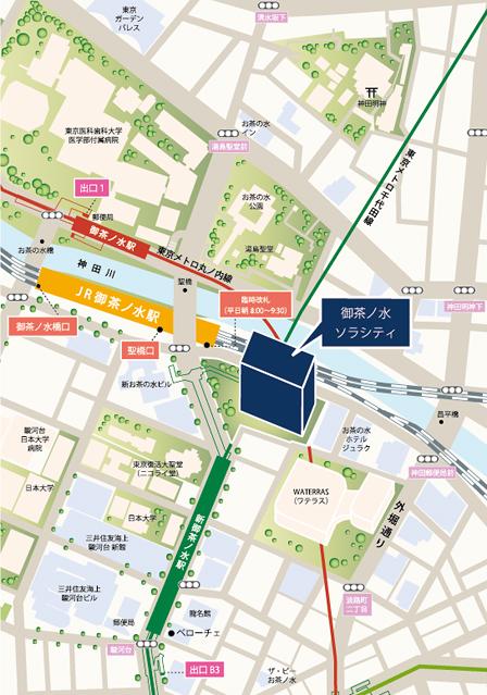 御茶ノ水ソラシティ カンファレンスセンター