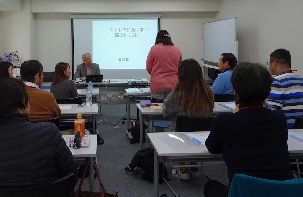 サプリメントの使い方講座1「知らないと危ない! サプリメントの利用法と落とし穴」2018年9月9日(日)、参加者、大募集中
